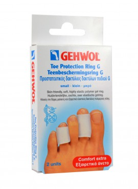 GEHWOL TOE PROTECTION RING G SMALL 2ΤΕΜ (25MM)