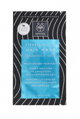 Apivita Express Beauty Hair Mask με Υαλουρονικό Οξύ 20ml