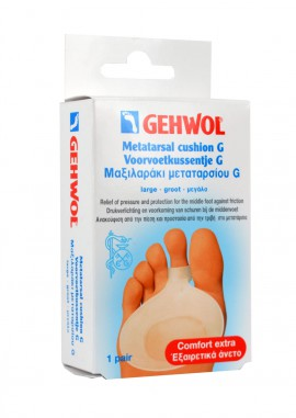 GEHWOL METATARSAL CUSHION G LARGE 1PAIR R & L