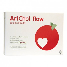 Epsilon Health Arichol Flow 20tabs