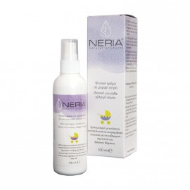 Neria Baby Cream Spray 100ml