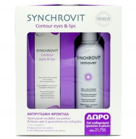 Synchroline Synchrovit Contour Eyes & Lips 15ml + Δώρο Synchrovit Gel Remover 200ml
