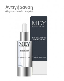 MEY HYALOURONIC DROPS 30ML