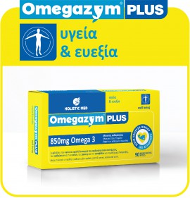 Holistic Med Omegazym Plus 850mg Omega 3 90softgels