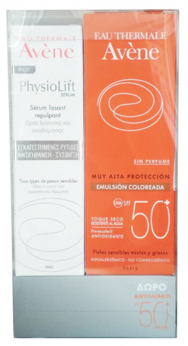 Avene Physiolift Serum Lissant Repulpant 30ml + ΔΩΡΟ Avene Emulsion SPF50+ 50ml